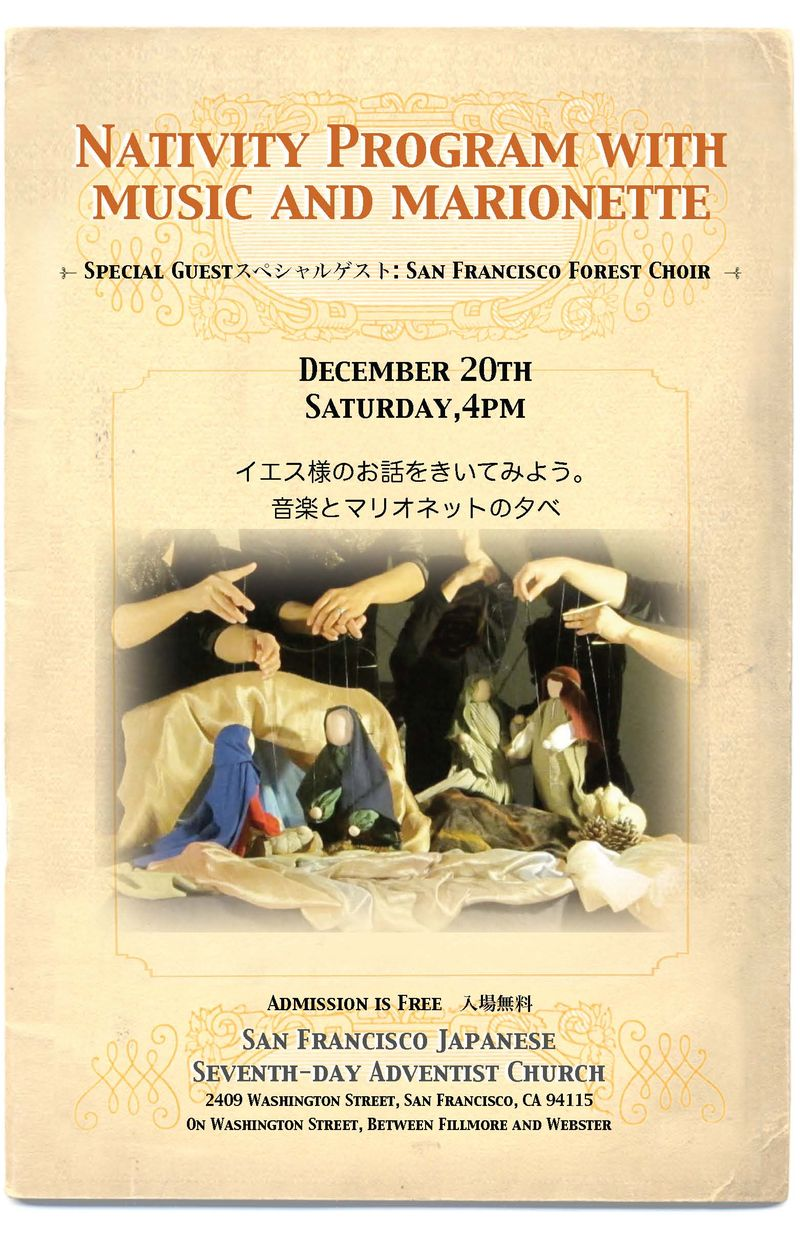 Church Nativity program poster 2014 PDF